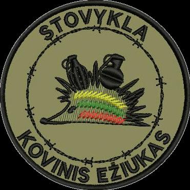 VASAROS STOVYKLA ''KOVINIS EŽIUKAS''